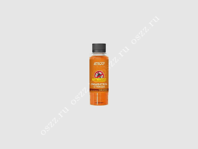 "Омыватель стекол orange анти муха концентрат ""Glass Washer Concentrate Anti Fly"", 120мл"